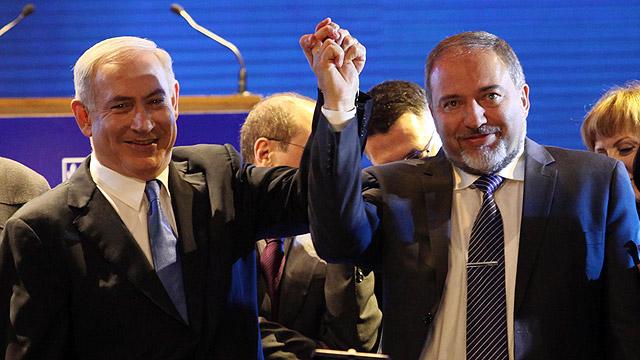 Netanyahu-Lieberman Sepakati Perjanjian Koalisi