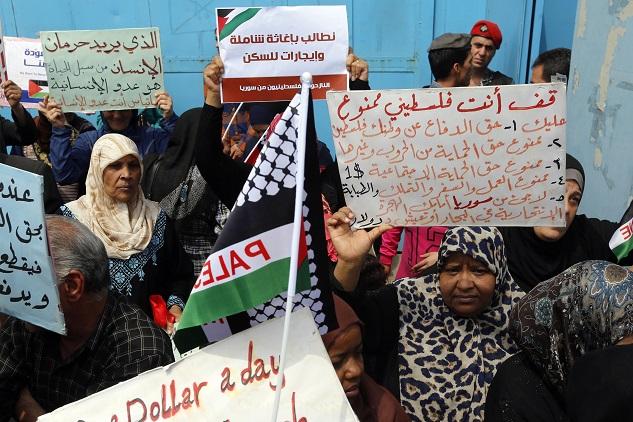 Pengungsi Palestina Di Beirut Protes Pemotongan Bantuan UNRWA