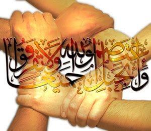 Khutbah Jumat: Umat Islam, Umat Yang Satu