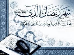 Ramadhan Bulan Al-Quran, Kajian Al-Baqarah 185