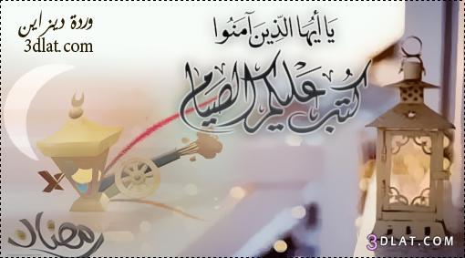 Balasan Bagi Orang yang Puasa Ramadhan