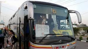 Sejumlah 81 Warga Gaza Kunjungi 46 Kerabatnya di Tahanan Israel