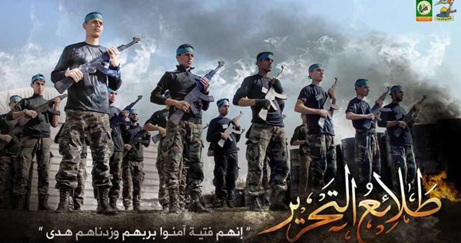 Al-Qassam Buka Pendaftaran Kader Pembebasan