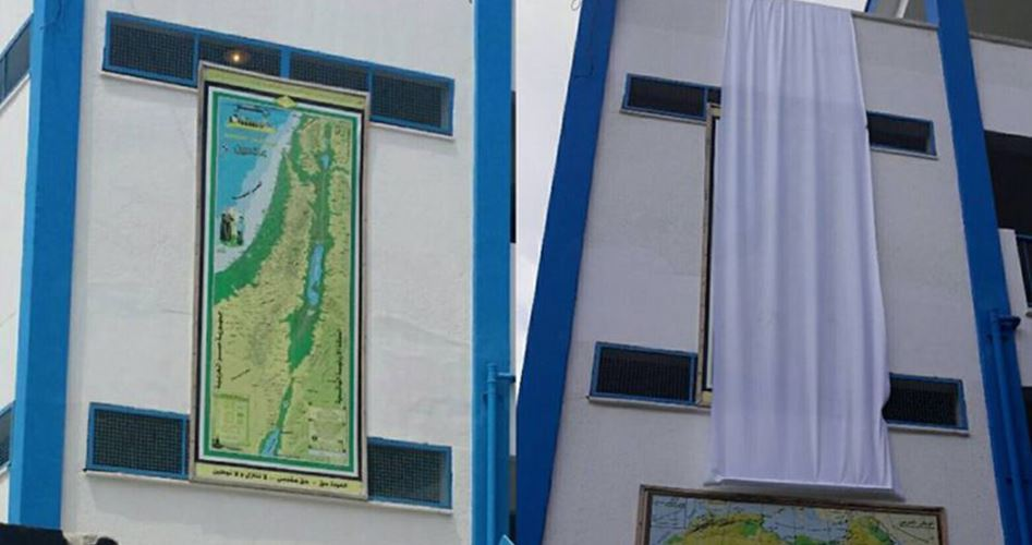 Saat Konperensi Pers Ki-Moon, UNRWA Tutup Peta Palestina