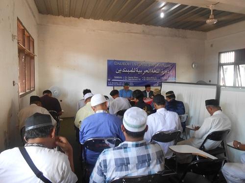STAI Al-Fatah Bogor Buka Dauroh Intensif Bahasa Arab 10 Hari