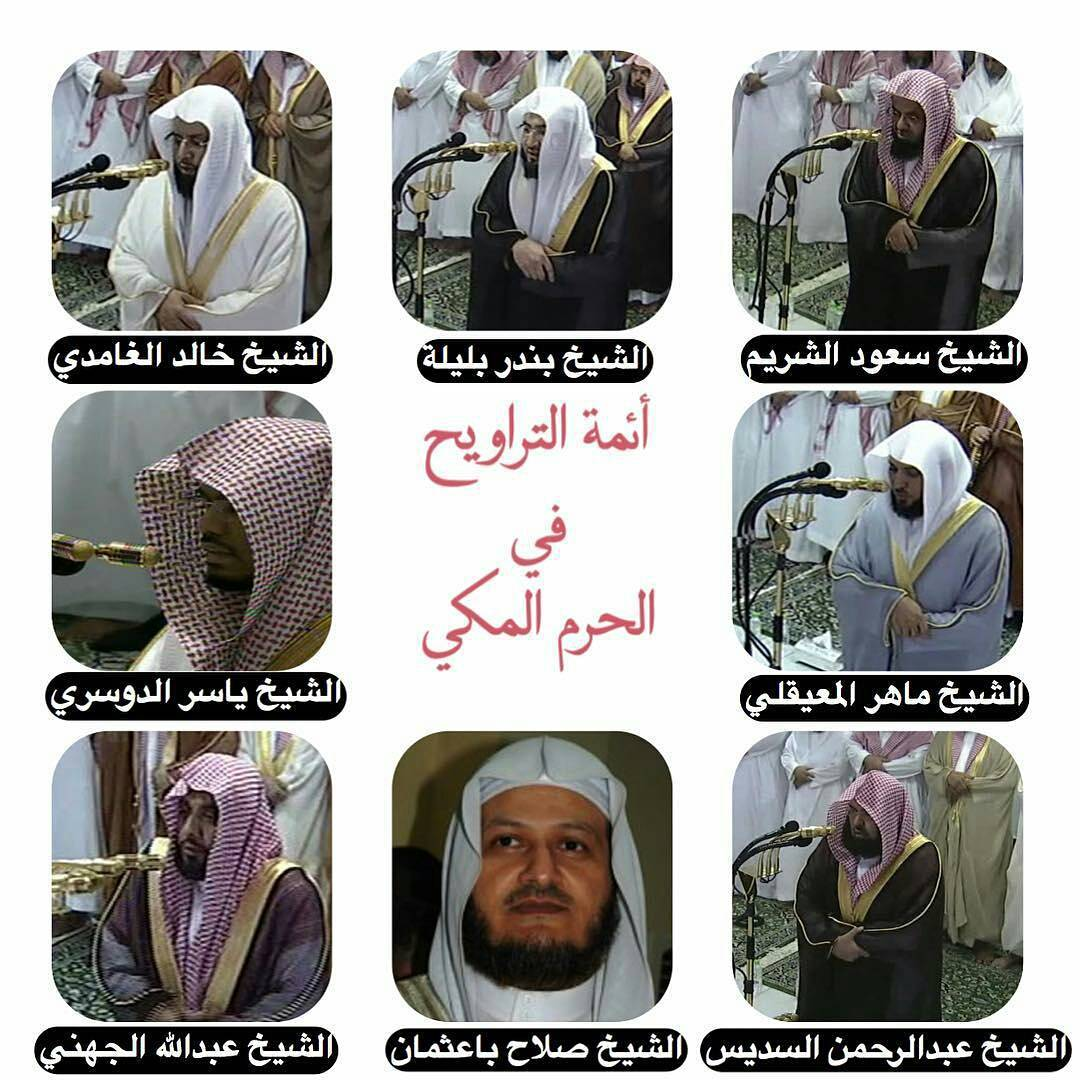 Raja Salman Tunjuk Imam Shalat Tarawih di Masjidil Haram dan Masjid Al-Nabawy