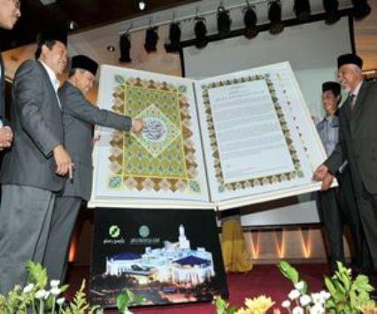 Rehabilitasi Metode Al-Qur'an Kurangi Pelanggaran Narapidana di Malaysia
