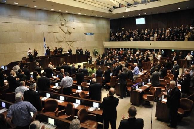 Knesset Ingin Batalkan Larangan Anggotanya Kunjungi Al-Aqsha