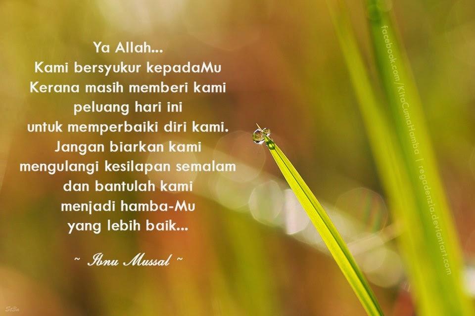 Doa yang Indah