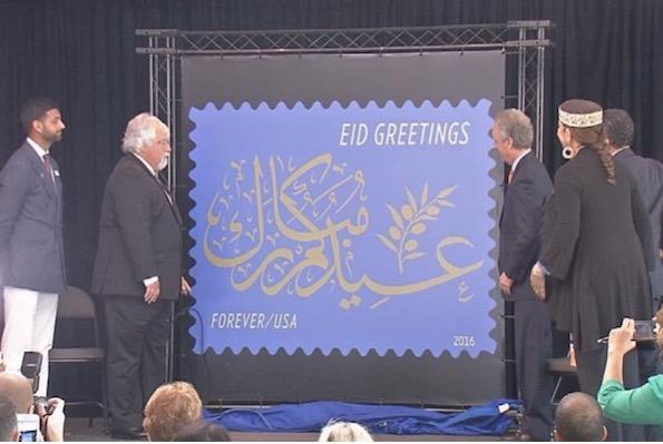 Layanan Pos AS Terbitkan Perangko Idul Fitri Hormati Muslim