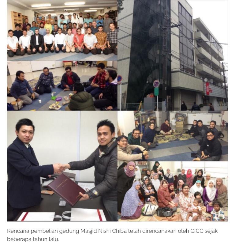 Muslim Jepang Beli Gedung untuk Masjid