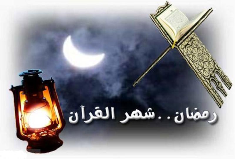 Puasa dan Al-Quran sebagai Perantara Pemberi Syafa'at