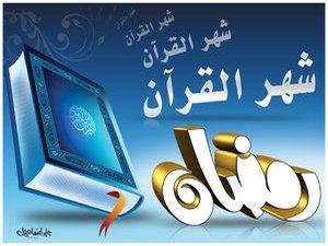 Khutbah Jumat: Memaknai Nuzulul Quran