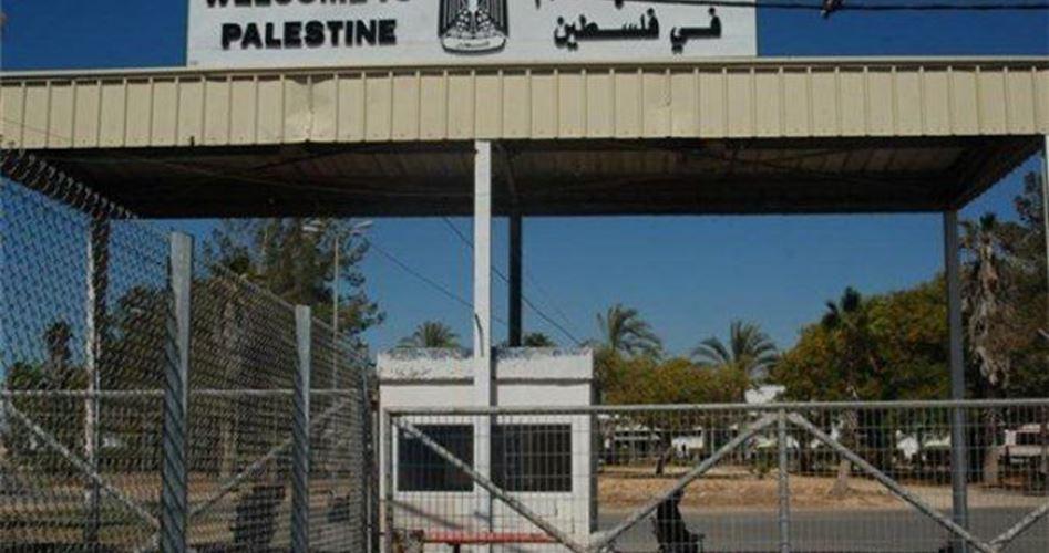 Israel Cegah Delegasi Parlemen Italia Masuk Gaza