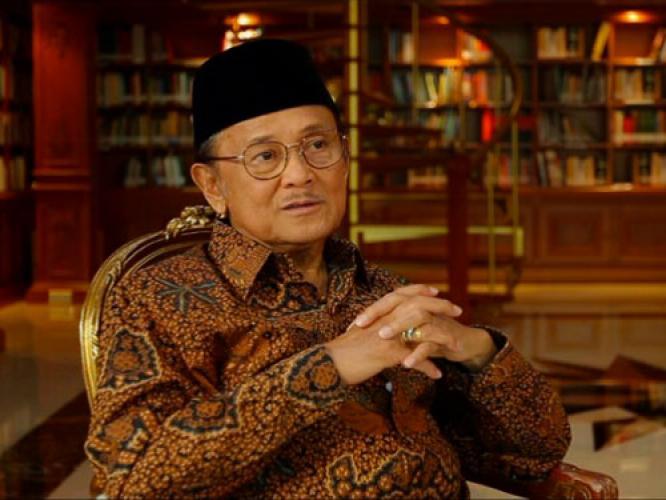 Muhammadiyah Sampaikan Belasungkawa Wafatnya BJ Habibie