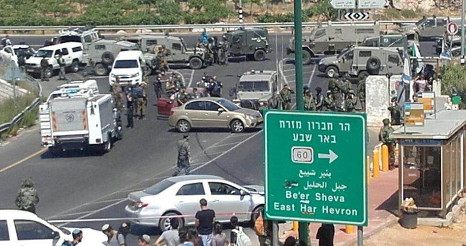Israel Tutup Akses Menuju Kota Lama Hebron