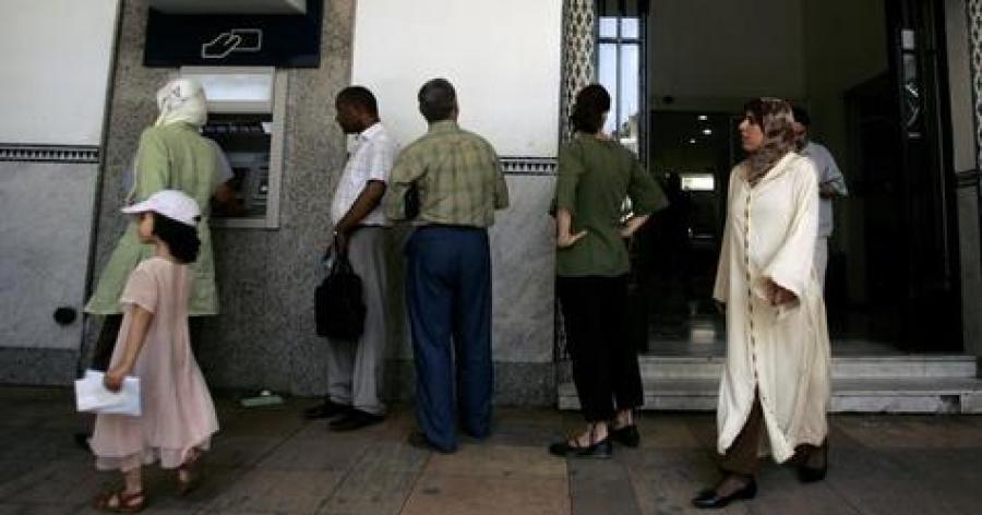 Maroko Akan Miliki Bank Syariah Pertama Sebelum Akhir Tahun