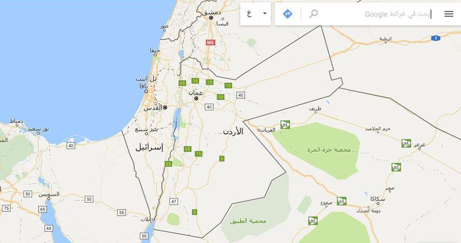 Aktivis Palestina Tuntut Google Inc Tambahkan Palestina