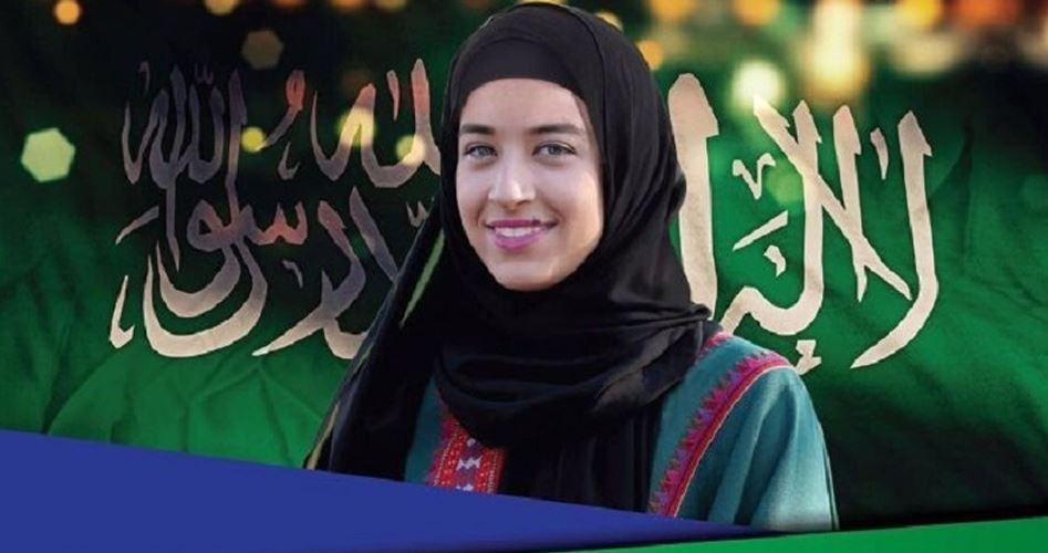 Atlet Arab Saudi Mundur dari Olimpiade karena Menolak Menghadapi Israel