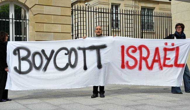 Ma'arev: Boikot Dunia Terhadap Israel Berhasil