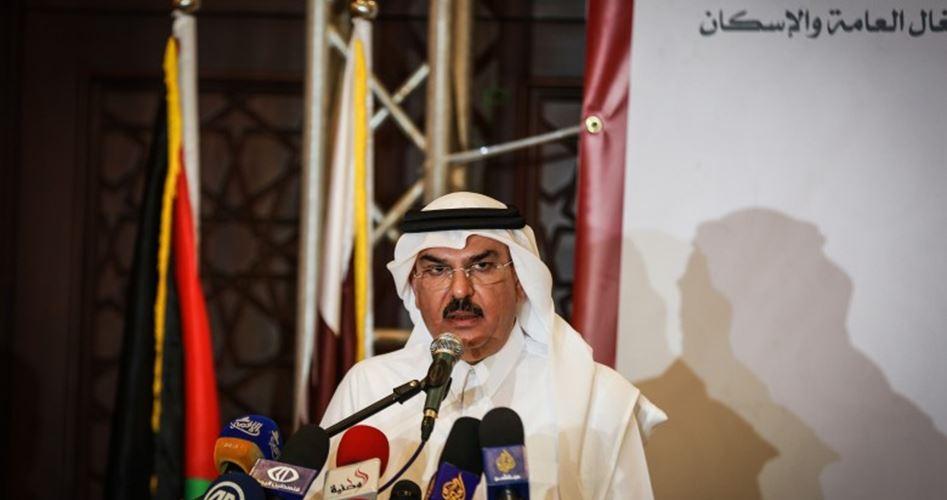Qatar Berikan Bantuan untuk PNS Gaza