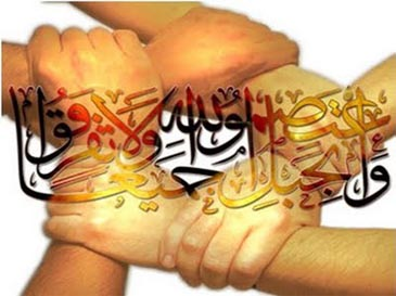 The Power of Al-Jama'ah