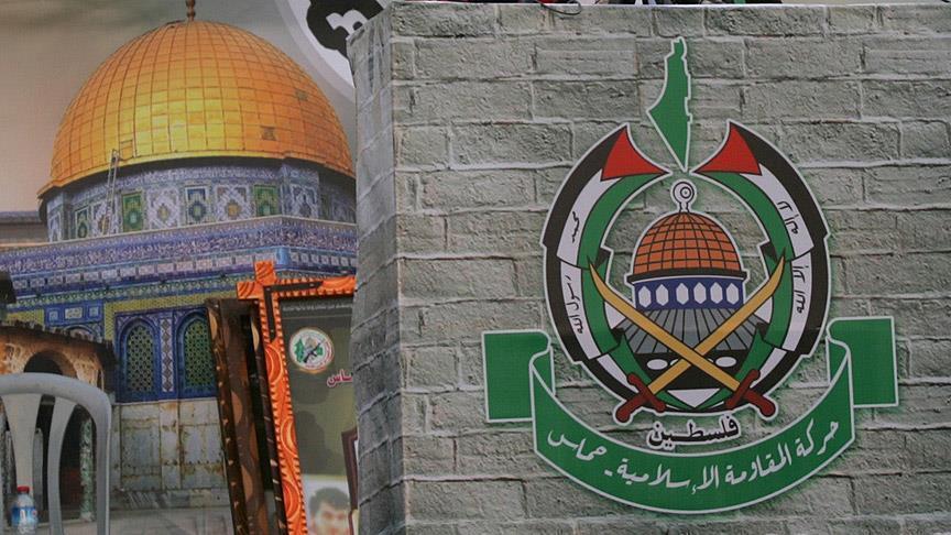 Israel Tangkap Tokoh Hamas Terkemuka di Tepi Barat