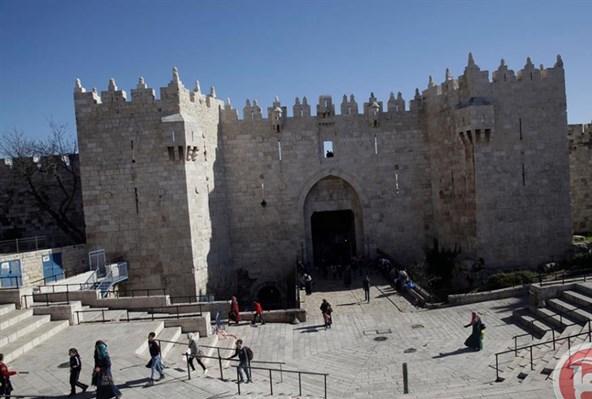Ceko Akan Tarik Buku Pelajaran Yang Tulis Yerusalem Ibukota Israel