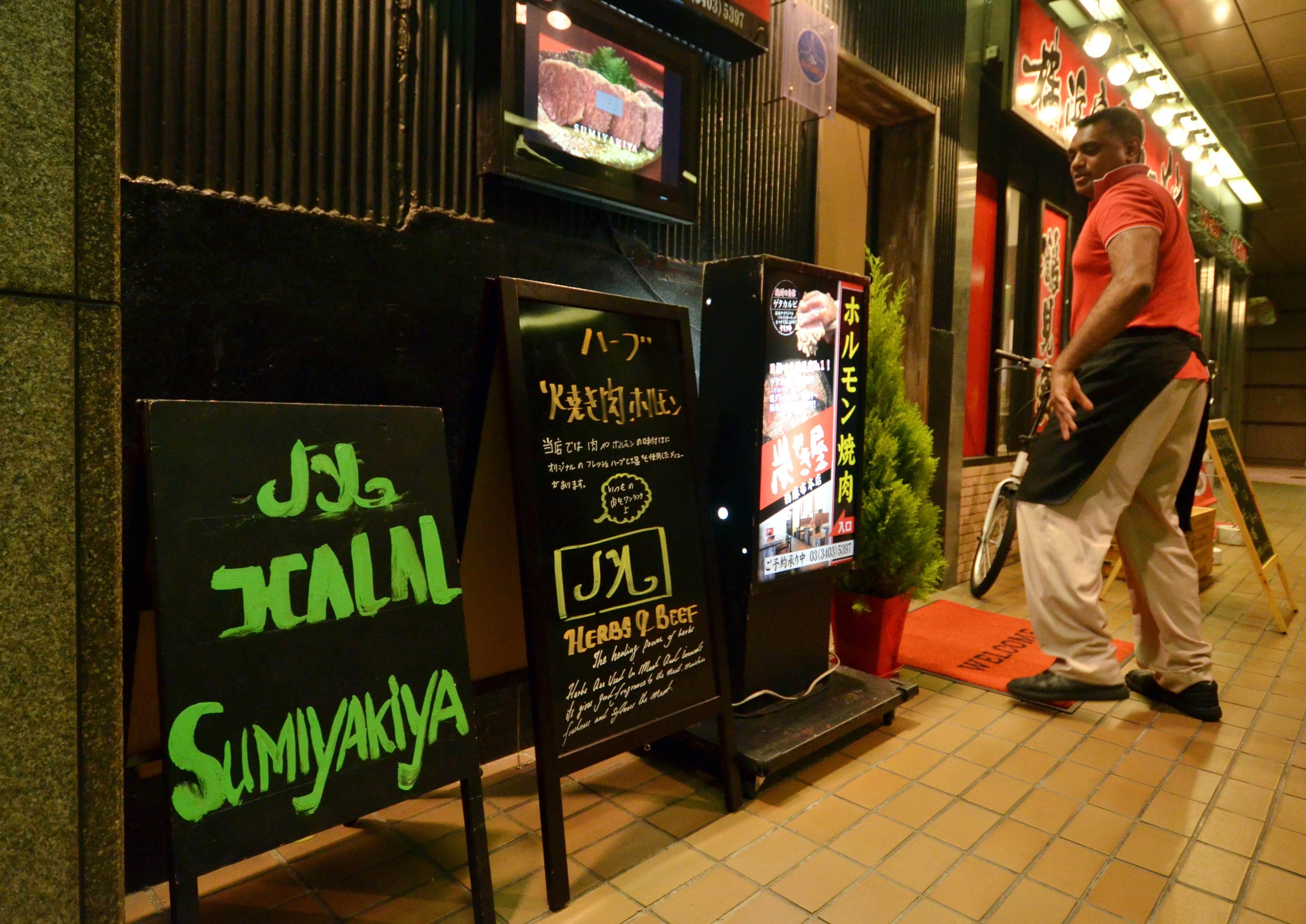 Organisasi Halal Islam Internasional diluncurkan di Jepang