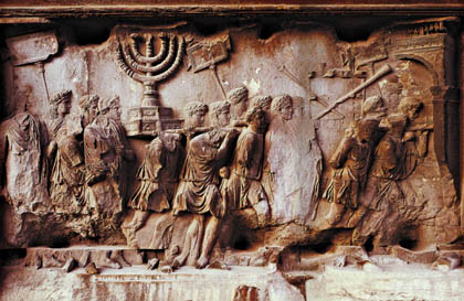 Ketidaksenangan Yahudi terhadap Muslimin, Kajian Al-Baqarah 120