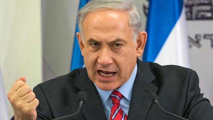 Netanyahu Ingin Revisi UU Pernyataan Perang