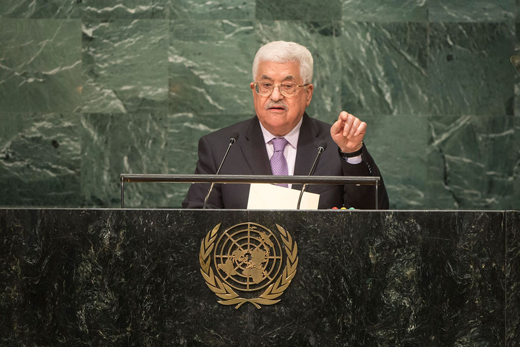 Abbas di PBB Serukan Akhiri Pendudukan Israel Tahun 2017