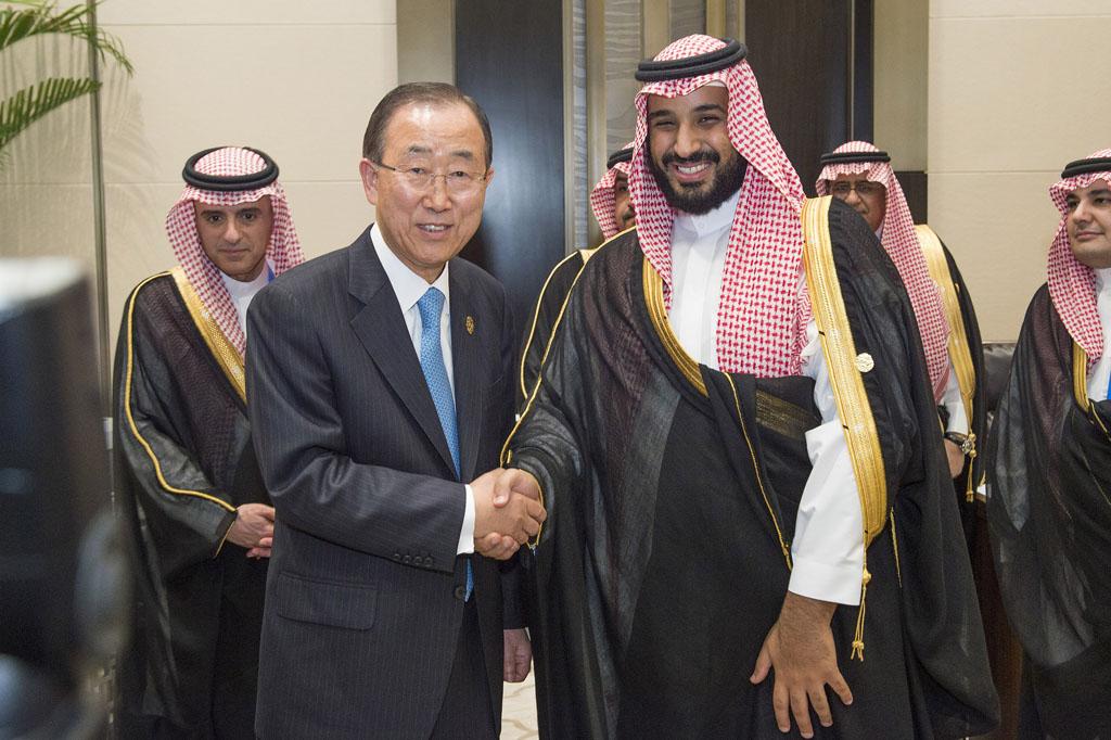 PBB-Saudi Bahas Pengungsi Palestina dan Yaman