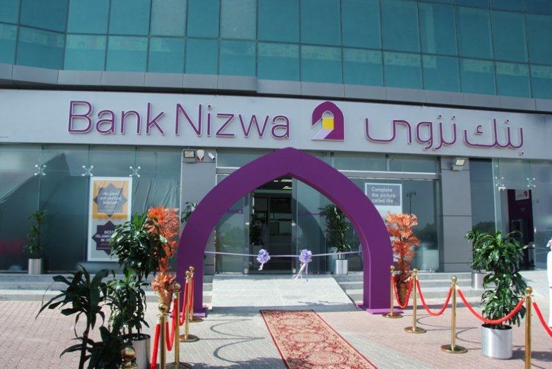 Perbankan Syariah di Oman Catat Pertumbuhan 53%