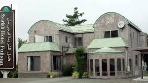 Syariah Hotel Fujisan, Hotel Syariah Pertama di Kaki Gunung Fuji