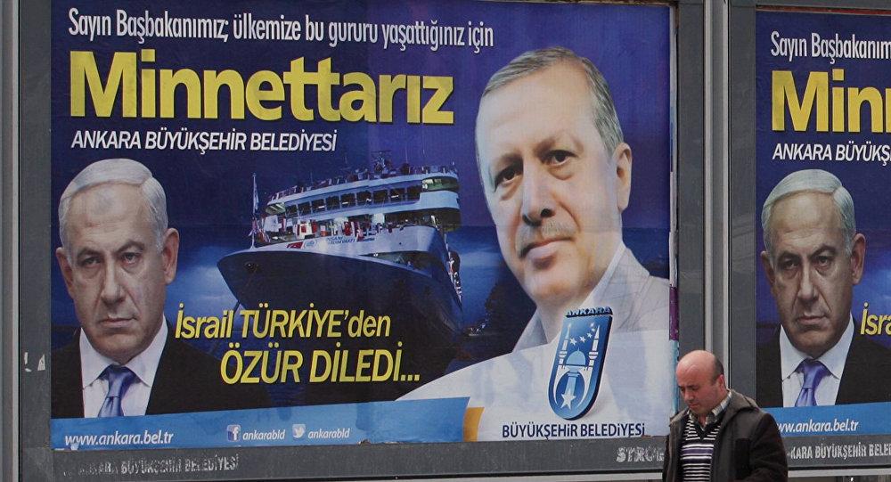 Netanyahu-Erdogan akan Bertemu di New York Pekan Depan