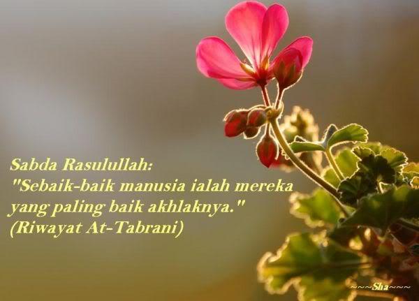 Lebih Dekat dengan Rasulullah Shallallahu 'Alaihi Wasallam (10)