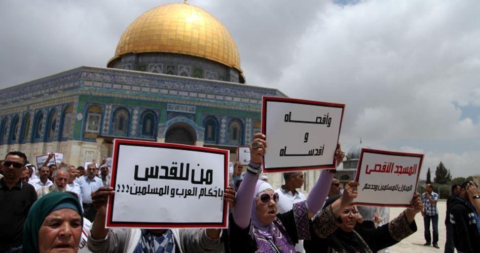 UNESCO Ragu Sejarah Hubungan Yahudi dengan Al-Aqsha