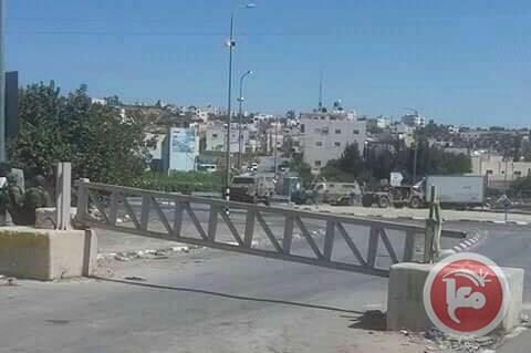 Israel Buka Kembali Pintu Masuk Desa Beit Einun