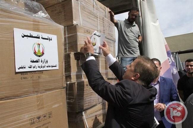 Kementerian Palestina Kirimkan 31 Truk Obat-Obatan ke Gaza