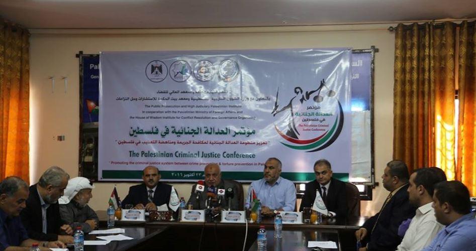 Sejumlah Jaksa di Gaza Adakan Konferensi Perangi Kejahatan Israel