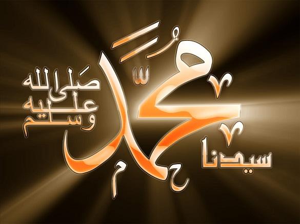 Lebih Dekat dengan Rasulullah Shallallahu 'Alaihi Wasallam (4)