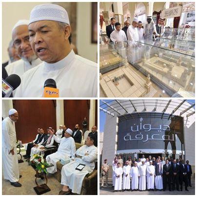 Wakil PM Zahid Hamidi: Malaysia Siap Bantu Madinah Jadi Pusat Peradaban Islam