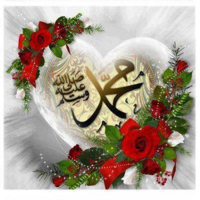 Lebih Dekat dengan Rasulullah Shallallahu 'Alaihi Wasallam (7)