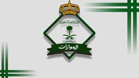 Arab Saudi Ambil Tindakan Keras Pada Yang Sudah Habis Masa Berlaku Visa-nya