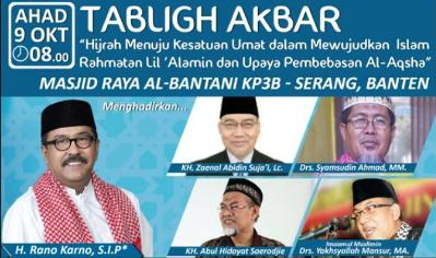Jama'ah Muslimin Adakan Tablig Akbar dan Long March Cinta Al-Aqsha di Banten