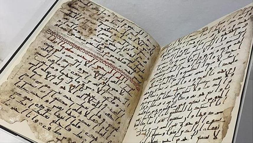 Pameran Al-Quran Terbesar Pertama di AS