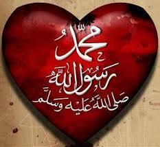 Lebih Dekat dengan Rasulullah Shallallahu 'Alaihi Wasallam (8)