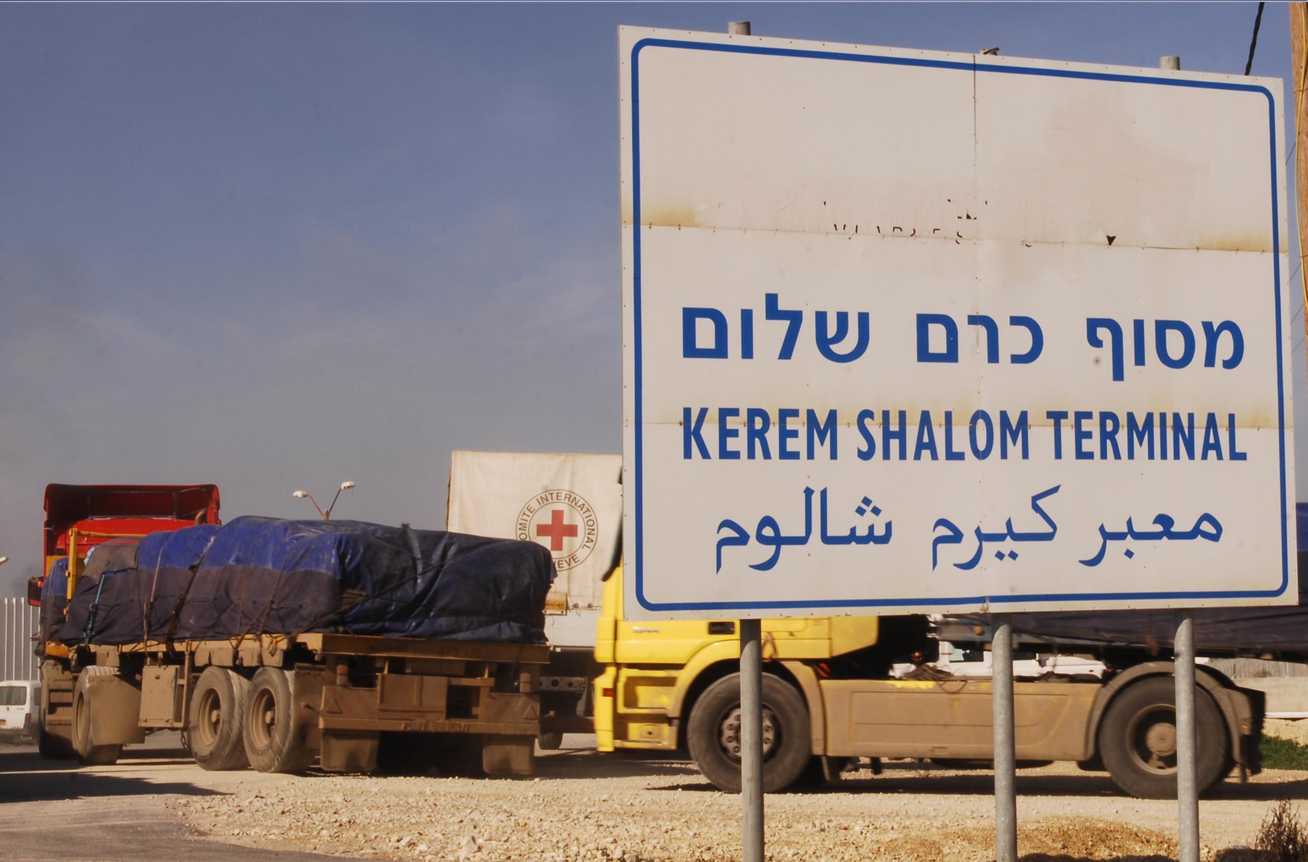 Sejumlah 870 Truk Barang Masuk Gaza Lalui Jalur Komersial Karim Abu Salim