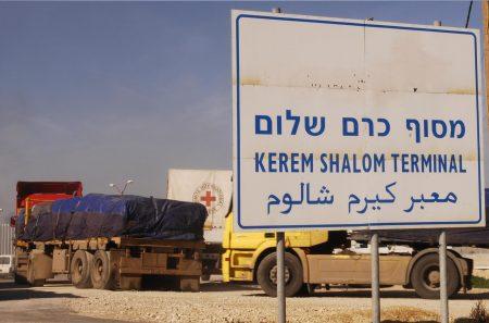 Israel Perketat Keamanan di Gaza dan Tepi Barat Jelang Hari Raya Yom Kippur